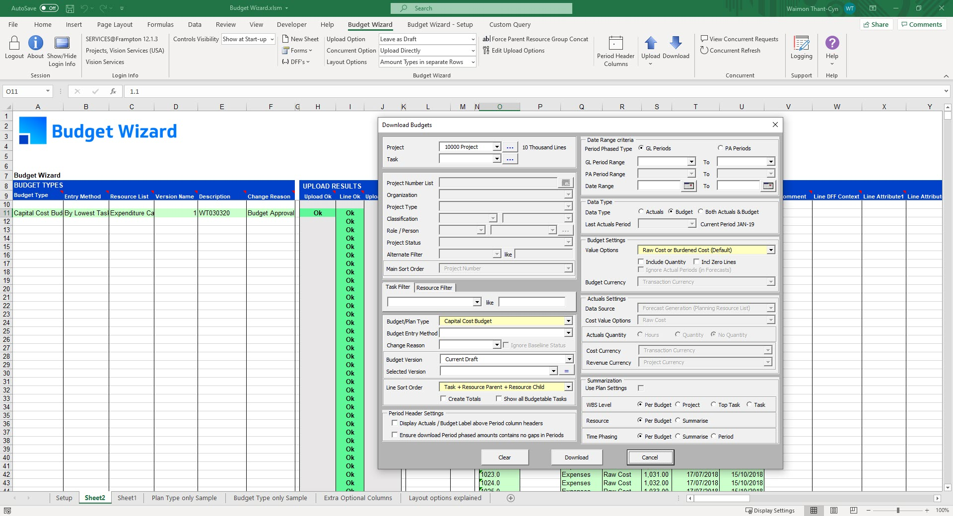 Product Screenshot More4apps Budget Wizard for Oracle E-Business Suite